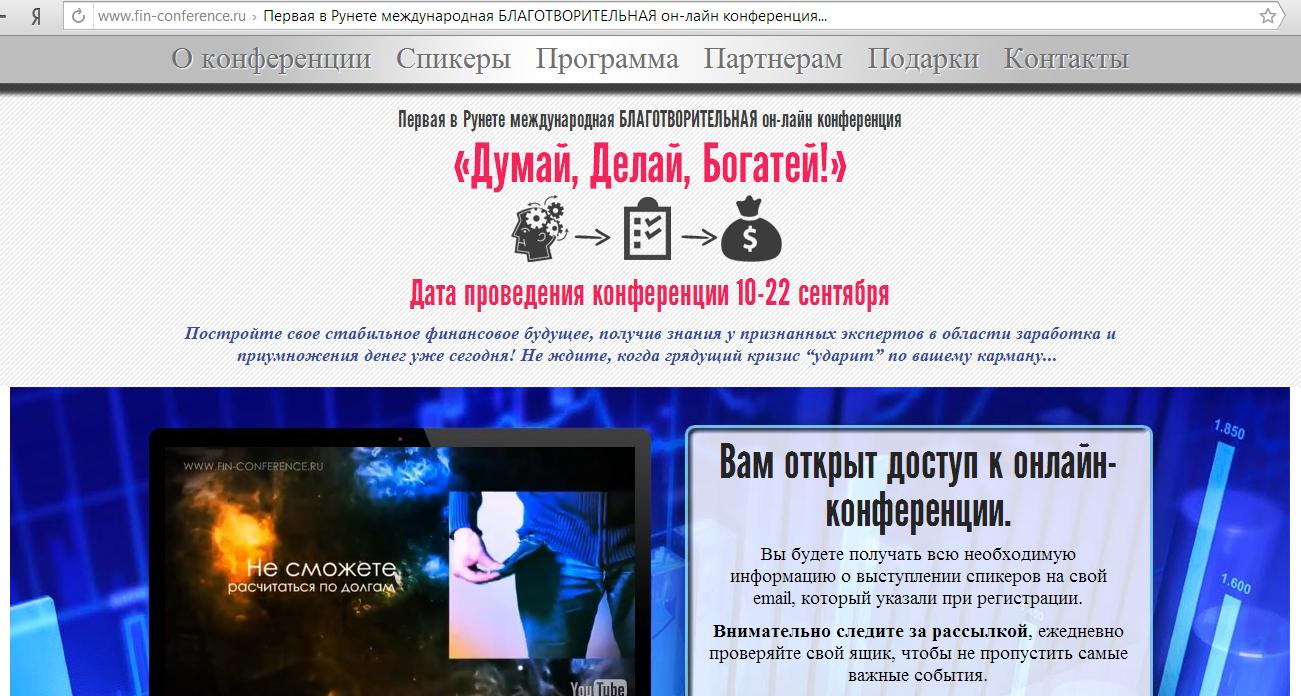 plotli.ru-plotnitskaya