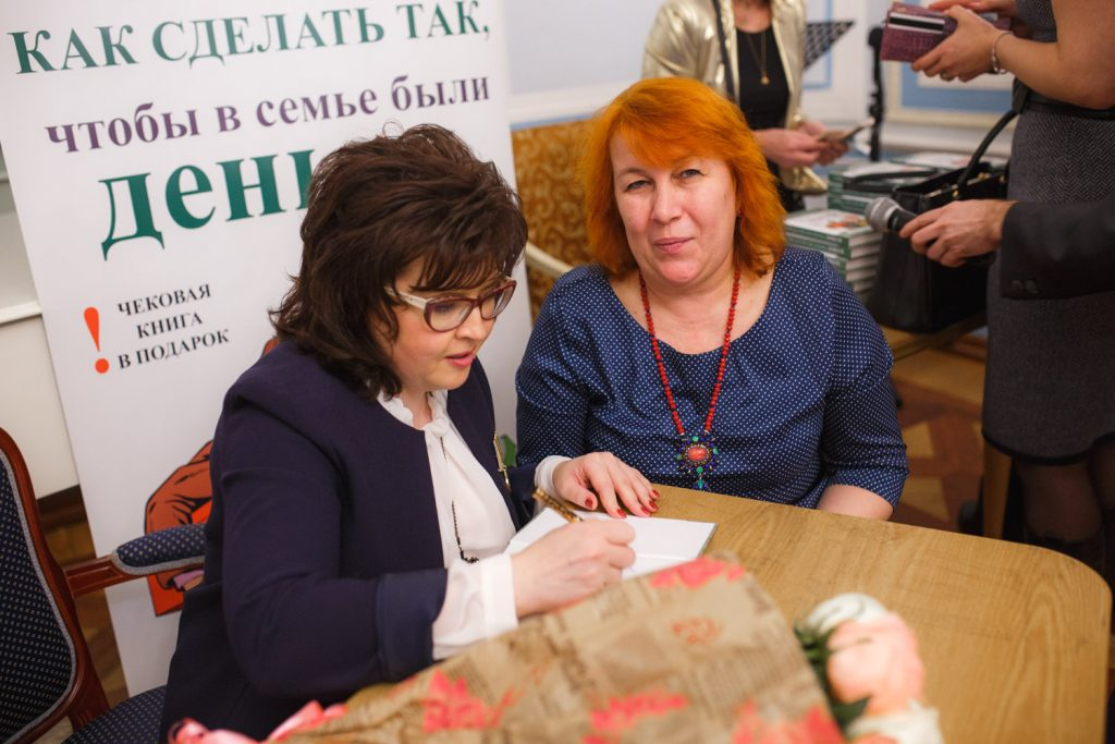 Лариса Плотницкая и Наталья Иванова