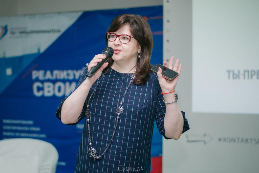 """Лариса Плотницкая. Конгресс """"Ты - предприниматель"""""""
